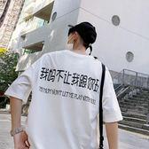 T恤 夏季男士短袖T恤韓版潮流寬松文藝上衣港風仔紅色五分袖個性衣服