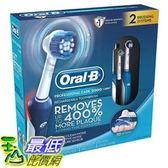 [美國直購] (促銷到7月30日)Oral-B Pro Care 2000 3D電動牙刷 (2入組含充電座旅行收納殼) Dual Handle