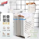 臟衣籃可折疊家用衣服收納筐壁掛式衛生間浴室收納筐子【樹可雜貨鋪】