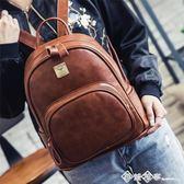 韓版時尚女包雙肩包2019春夏新款簡約學院復古女生背包書包大容量 西城故事