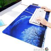 游戲超大號鼠標墊鎖邊可愛動漫小號加厚筆記本電腦辦公桌墊鍵盤墊 魔方數碼館