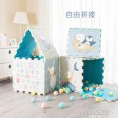 銳博寶寶加厚拼接爬行墊嬰兒無味XPE兒童爬爬墊泡沫地墊客廳家用 YTL