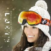 滑雪鏡 戶外運動球面防霧滑雪眼鏡雪鏡戶外登山滑雪鏡男女款成人款 igo 榮耀3c