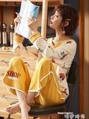 睡衣睡衣女春秋款純棉長袖秋冬可外穿全棉學生冬季可愛韓版家居服 2020新品