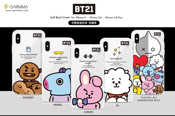 88柑仔店~韓國BT21防彈少年團iPhoneX防摔手機殼iPhone 8P透明全包防摔軟殼