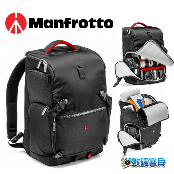 MANFROTTO 曼富圖 MB MA-BP-TLCA 進化版 專業級3合1斜肩後背包 Advanced Tri Backpack L 正成公司貨