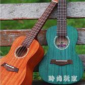 尤克里里小吉他初學者男兒童學生23寸成人女小小鳳烏克麗麗 ys7401『時尚玩家』