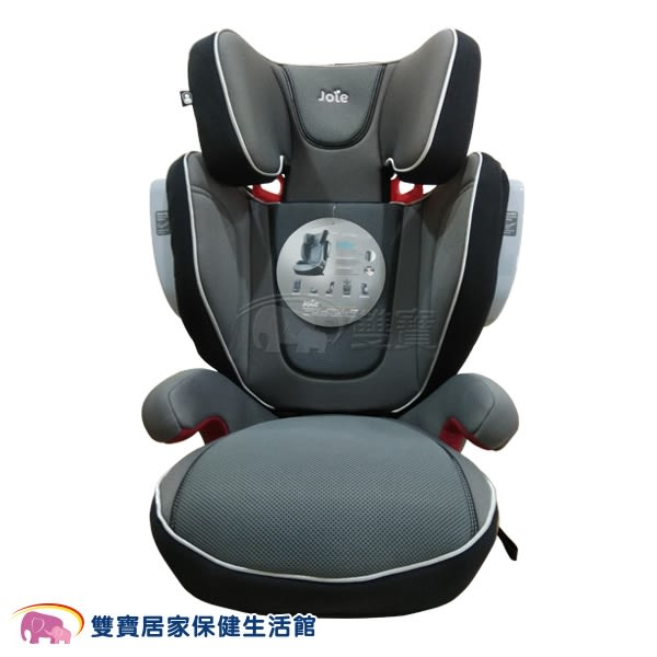 奇哥 Joie trillo 兒童成長型汽車座椅Isofix 汽座 安全座椅 安全汽座 汽車座椅 適用3-12歲