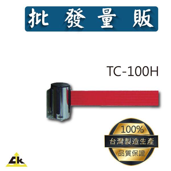 【鐵金鋼】TC-100H 旅館/酒店/俱樂部/餐廳/銀行/MOTEL/遊樂場/社區公共場所/告示牌/展示牌