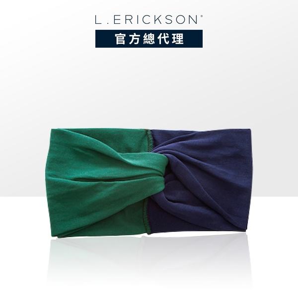 L. ERICKSON 彈性交叉髮帶〈海軍藍/深墨綠〉