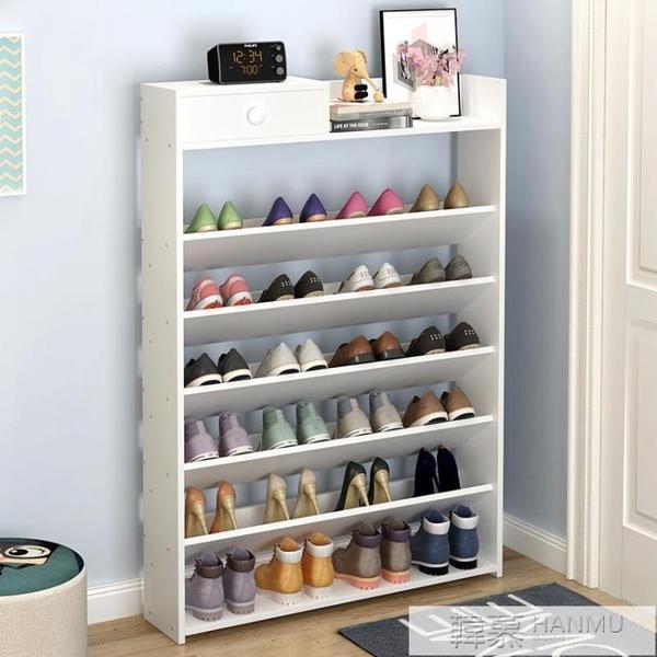 簡易鞋架多層超薄經濟型家用室內好看鞋櫃收納門口小鞋架子省空間  女神購物節 YTL