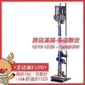 Dyson 戴森 收納架 吸塵器收納架 直立式吸塵器收納架 樂嫚妮【A040】現貨+預購