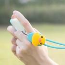 【索樂生活】Charm Lanyard Plus 大逗扣彈力頸掛繩-黃色小鴨子
