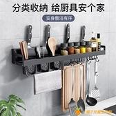 廚房置物架掛架筷子刀架收納架子家用多功能用品大全壁掛式免打孔【小橘子】