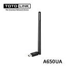 TOTOLINK A650UA AC650雙頻無線USB網卡
