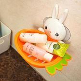 肥皂盒吸盤壁掛式香皂盒浴室衛生間置物架強力可愛瀝水創意肥皂架   夢曼森居家
