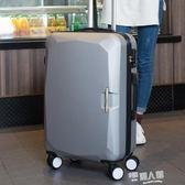 歐豪行李箱旅行箱拉桿箱女韓版小清新密碼箱皮箱學生男24寸萬向輪 全館免運igo
