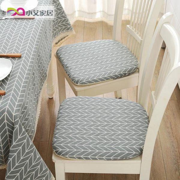 防滑乳膠餐椅墊學生椅墊凳子墊餐桌坐墊辦公室加厚椅子墊座墊