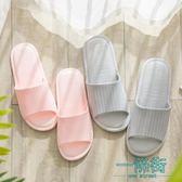 日式夏季情侶浴室拖鞋女夏防滑軟底洗澡男女家居家用室內四季涼拖【一條街】