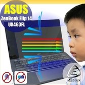 ® Ezstick ASUS UX463 UX463FL 特殊規格 防藍光螢幕貼 抗藍光 (可選鏡面或霧面)