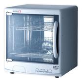 *元元家電館*SANLUX 台灣三洋 56L 雙層微電腦烘碗機 SSK-560S