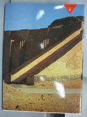 【書寶二手書T4/歷史_QOE】世界遺蹟大觀(4)美索不達米亞與波斯_附殼