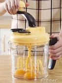 食物料理器手動絞肉機家用攪拌餃子餡碎菜多功能料理拉搖小型剁打切辣椒神器 多色小屋