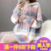 毛衣針織洋裝彩虹條軟奶藍毛衣女寬鬆外穿秋冬新品中長款慵懶風連帽毛衣裙-『美人季』