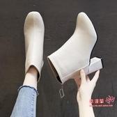 粗跟短靴 女粗跟英倫風2020秋款高跟馬丁靴冬季刷毛靴子瘦瘦靴網紅單靴 2色