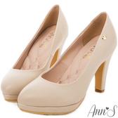 Ann'S優雅曲線-前防水台金色小愛心跟鞋 米