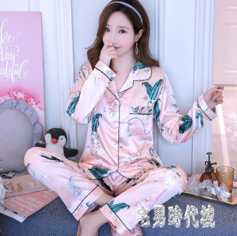 秋長袖睡衣女士夏季冰絲薄款絲綢可愛甜美大碼寬鬆家居服套裝YJ579【宅男時代城】
