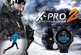 【小樺資訊】開發票 PAPAGO GOLiFE GoWatch X-PRO 2 全方位戶外心率GPS腕錶