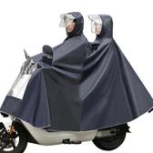 雨衣 電瓶車雨衣男女遮臉騎行防水單人雙人加大加厚防雨具雨披【快速出貨全館免運】