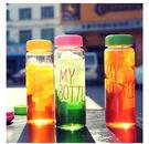 【Miss Sugar】正品日韓磨砂my bottle 創意便攜玻璃檸檬杯隨行杯子運動隨手水杯