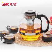 泡茶壺 耐熱玻璃過濾茶壺大容量不銹鋼花茶壺茶杯普洱泡茶壺套裝(七夕情人節)