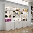 展示櫃化妝品展示櫃簡約現代美容院展櫃藥店...