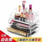 透明16格抽屜化妝盒 【B345】【熊大碗福利社】透明化裝盒 化妝收納盒