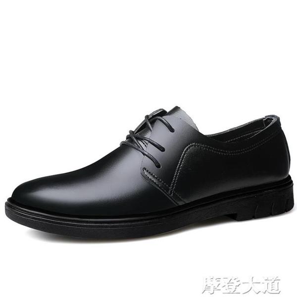 皮鞋男夏季透氣鏤空商務正裝工作鞋男士韓版休閒黑色婚鞋潮男鞋子『摩登大道』