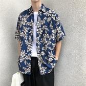 襯衫男生短袖襯衫韓版潮流帥氣襯衣夏季寬鬆休閒花寸衫學生是百搭 JRM簡而美