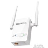 信號放大器wifi增強器家用無線放大擴大擴展接收路由穿牆王 陽光好物