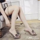 魚嘴半拖鞋女夏季時尚外穿新款女士高跟涼拖細跟chic韓版女鞋 范思蓮恩