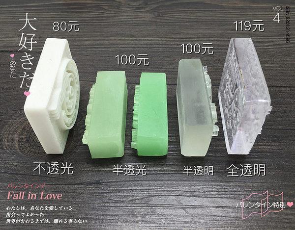 心動小羊^^可愛花邊DIY材料 工具 手工皂皂章 皂印