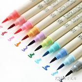 彩色水彩筆軟頭秀麗筆毛筆10色套裝兒童學生用漫畫書法畫畫筆 探索先鋒