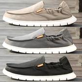 帆布鞋2020新款夏季透氣老北京布鞋男士休閒帆布懶人大碼一腳蹬防臭男鞋 非凡小鋪