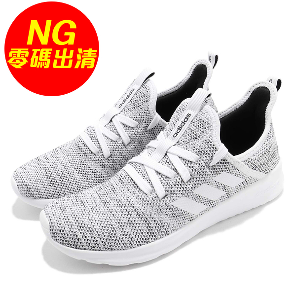 【US6.5-NG出清】adidas 休閒慢跑鞋 Cloudfoam Pure 白 黑 左腳黃 女鞋 運動鞋【ACS】