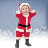 聖誕節聖誕老人衣服兒童服裝男女童【不二雜貨】
