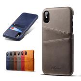 蘋果 iPhone8 Plus iPhoneX iPhone7 Plus iPhone6s 手機殼 保護殼 插卡 硬殼 皮革 小牛?插卡後殼