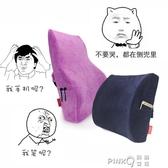 辦公室護腰靠墊座椅靠枕椅子大靠背孕婦腰枕腰墊記憶棉汽車靠背墊 (pinkq 時尚女裝)