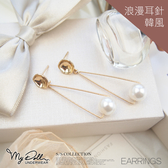 韓風‧質感造型珍珠耳針款【A191007Y0880995】MyDoll