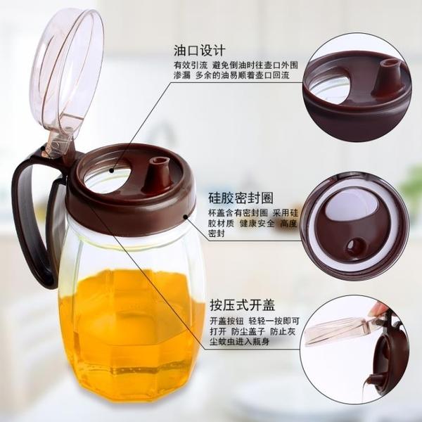 廚房用品家用油壺調味罐瓶調料盒